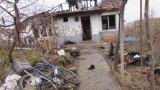 Среднощни палежи и погроми в кърджалийски села