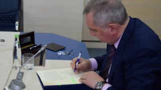 Русия и Китай подписаха споразумение за космическа станция на Луната