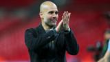 Хосеп Гуардиола: Радвам се, че разполагам с доверието на всички в Манчестър Сити