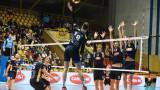 Волейболният Хебър победи лесно Черно Море