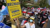 Протест в Чили дни преди референдума
