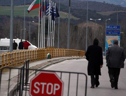 Гърците затягат блокадата