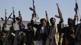 """Петима от """"Ал Кайда"""" са убити в Йемен"""