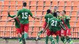 """Грандиозно! България е на Евро 2017, """"лъвовете"""" сгазиха Босна!"""