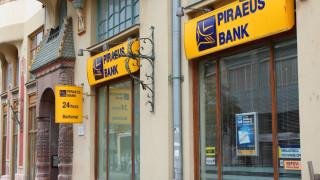 """""""Пощенска банка"""" и """"Пиреос"""" се обединяват и създават третата най-голяма банка в България"""