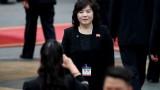 Северна Корея обмисля да прекрати преговорите със САЩ