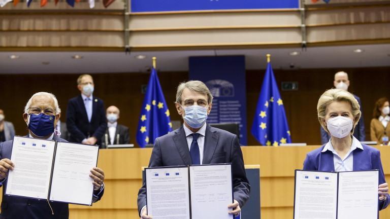 Европейците са поканени за обсъждане на бъдещето на ЕС