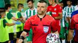 Пратиха Волен Чинков в Трета лига