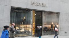 Кой удари модния пазар през 2015 г.?