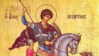 Показват мощи на Св. Георги в НИМ до 29 септември