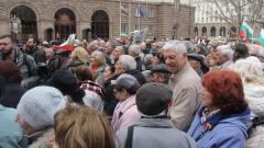 Пенсионерски протест заплаши с бламиране на изборите