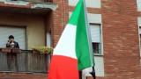 Италия може да се превърне в подводен камък за Европейската централна банка