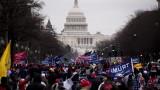 Републиканци спряха заседанията на Конгреса за определяне на новия президент