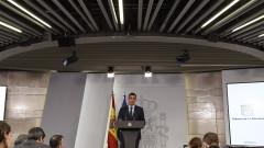 Франция, Испания и Германия с ултиматум към Мадуро