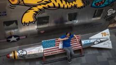 """Китай отказва да играе на """"сблъсък на цивилизациите"""""""