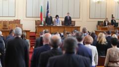 Парламентът почете с минута мълчание Благовест Сендов
