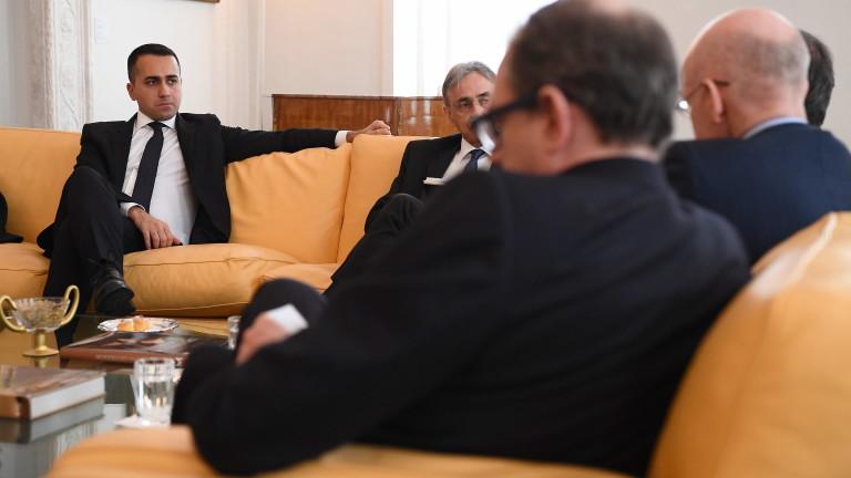 Луиджи ди Майо подаде оставка като лидер на съуправляващото Движение