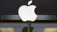 Apple разкри, че работи върху софтуер за автономни автомобили