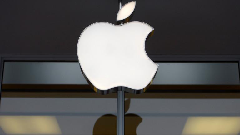 Ще се зарежда ли безжично следващият iPhone на Apple?
