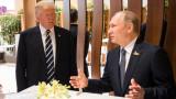 Тръмп подписа закона за санкции срещу Русия