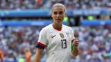 Алекс Морган, женският национален отбор по футбол на САЩ и танцът на победата