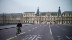 Франция: 231 смъртни случая от COVID-19 за последните 24 часа