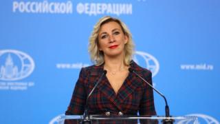 Захарова: Шпионският скандал не отговаря на интересите на българския народ