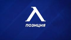 Ръководството на Левски: Правят се опити за дестабилизирането на клуба