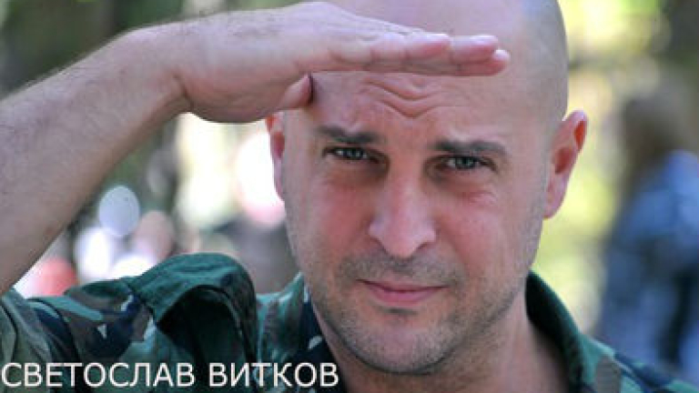 СветославВитков няма да се коалира,