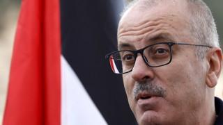 Правителството на Палестина подаде оставка