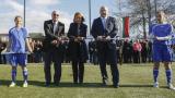 """Министър Кралев и Йорданка Фандъкова откриха нов стадион в НСА """"Васил Левски"""""""