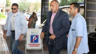 НСО охранява Борисов заради заплахи за живота му
