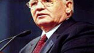 Михаил Горбачов основа политическо движение