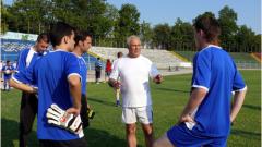 Дунав смени треньора преди мача с Лудогорец