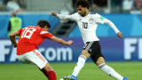 Египет подава жалба срещу съдийството на мача с Русия