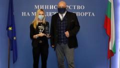 Министър Кралев награди най-добрите фехтовачи за 2020 година