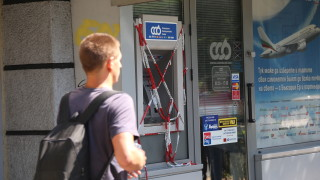 Опитали да оберат банкомат в София