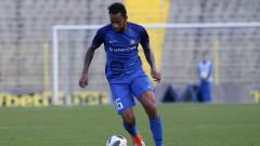 Бразилски дебютант в групата на Левски за дербито с Лудогорец