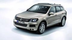 Volkswagen представи новия Touareg
