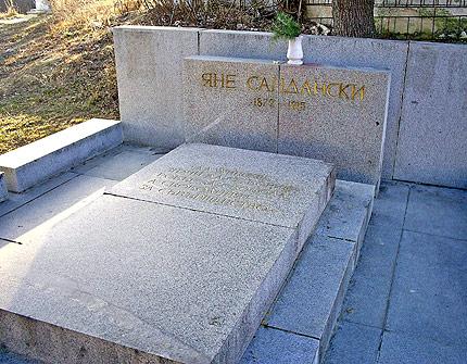 Засилени мерки за сигурност при гроба на Яне Сандански