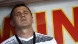 Бесен Акрапович: Скандален мач! Съдията им даде победата! Нямам думи...