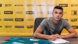 Ботев (Пловдив) подписа с още един от своите таланти
