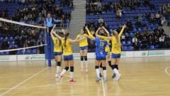 Марица започва с две домакинства в групите на Шампионската лига