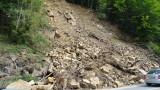 Тонове скали затвориха пътя Своге - Ребърково