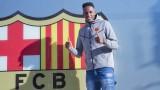 Евертън преговаря с Барселона за Йери Мина