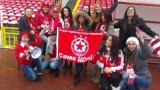 ЦСКА с жест към дамите за мача с Етър