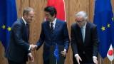 Влиза в сила споразумение за свободна търговия между ЕС и Япония