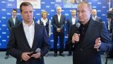 Единна Русия убедително печели изборите в Русия при ниска активност