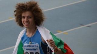 Веселин Живков спечели серията си на 200 метра на младежката Олимпиада