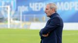 Кольо Спасов: Черно море става все по-добър